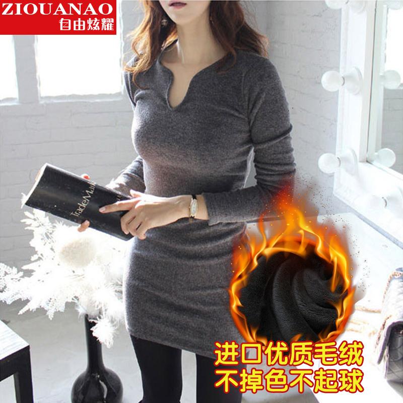 秋冬女装韩版新款中长款包臀长袖加绒t恤V领大码加厚修身打底衫