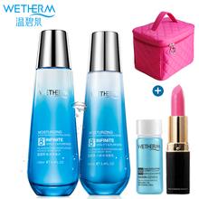 温碧泉八杯水套装专柜正品补水保湿护肤品嫩白美容女士化妆品套装图片