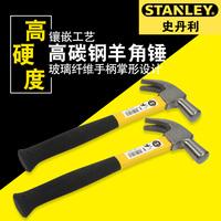 史丹利玻璃纤维柄羊角锤连体锤子铁榔头钉锤铁锤木工起子拔钉锤