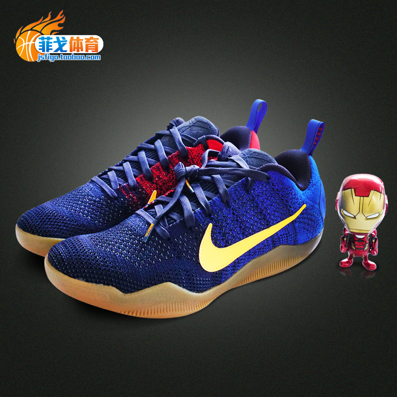 菲戈 NIke Kobe 11 Elite Low Mambacurial 巴塞罗那 844130-464