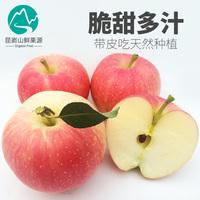 自家农场现摘现发应季水果新鲜山东烟台红富士苹果脆甜5斤包邮