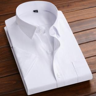 秋季白长袖衬衫男士加绒加厚保暖衬衣宽松纯色打底衫商务职业