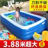 儿童充气游泳池新生儿宝宝婴儿家用游泳桶成人超大号家庭充气水池