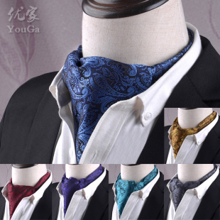 男士领巾 英伦复古西装丝巾衬衫领口巾春秋冬季商务围巾薄小