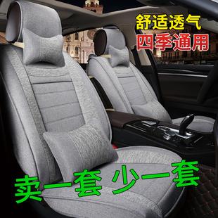 汽车坐垫四季通用全包四季垫麻布艺车冬季专用座垫座椅套汽车座套