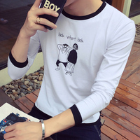 秋装长袖T恤男士体恤青少年打底衫薄男潮韩版修身纯棉男T恤秋衣服
