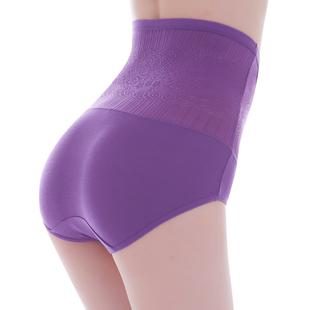 三条装内裤女纯棉高腰无痕棉质面料超薄款产塑身后三角提臀收腹裤