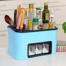 厨具厨房用品用具套装调料盒塑料调味盒调料瓶盐罐厨房收纳盒家用