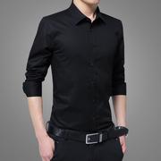 2件88黑色衬衫男士长袖商务职业潮流帅气免烫白色衬衣