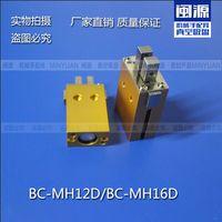 平行夹BC-MH12D/16D机械手配件金色夹具 气动手指