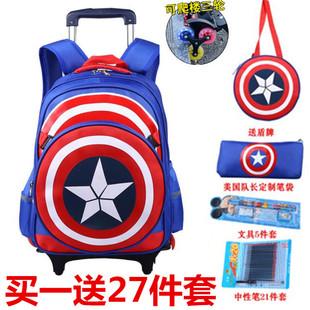 美国队长儿童书包小学生书包男生3-6-12周岁1-3-5年级男孩双肩包