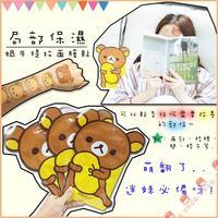 韩国 missha 旗下 apieu 轻松熊 3D补水 蜗牛修复肌肤 面膜贴