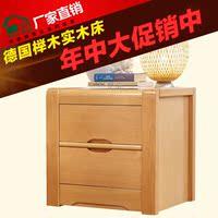 特价实木床头柜卧室收纳时尚现代斗柜带门简约储物柜榉木家具