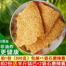安徽特产农家纯手工大米非油炸锅巴原味咸味甜味香脆散装零食500g