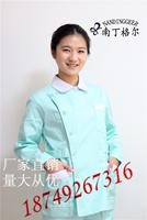 护士服夏装分体套装美容服工作服导医服护士服冬装分体包邮