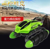 水陆两栖遥控车超大儿童螺纹推玩具车可充电动漂移遥控汽车童赛车