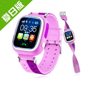 读书郎儿童电话手表gps定位男女孩学生触屏插卡手表可以通话手机