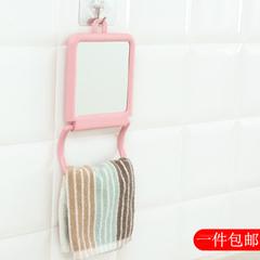创意毛巾可挂镜宿舍小镜子台式化妆镜多功能折叠台面学生梳妆镜女