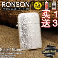 日本原装进口RONSON朗森煤油防风复古纯铜打火机唐草镀银R30-0004