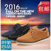 秋冬季潮流男鞋休闲鞋男士工装鞋圆头鞋磨砂皮男英伦韩版低帮潮鞋