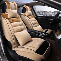 汽车坐垫 冬季轿车内饰用品 毛绒保暖舒适座垫套四季垫车垫女棉垫