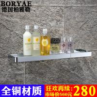 德国柏雅勒卫浴 玻璃置物架 浴室化妆品架卫生间五金全铜高档挂件