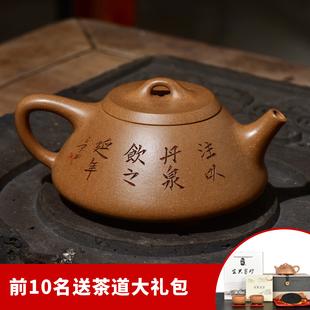 壶光砂色 宜兴紫砂壶名家全纯手工茶壶茶具原矿老段泥东坡石瓢壶