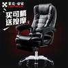 莱克帝家电脑椅家用办公椅可躺老板椅升降转椅按摩搁脚午休座椅子