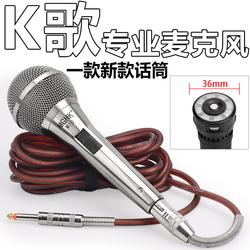 有线话筒有线麦克风专业KTV动圈麦卡拉OK家用K歌唱歌神器舞台话筒