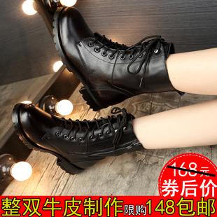 火灵鸟秋冬季马丁靴英伦风真皮中筒短靴平跟军靴加绒平底女鞋靴子