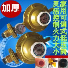 家用加厚液化气罐低压阀减压阀煤气罐煤气桶调压阀稳压阀安全阀