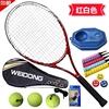 碳素网球拍 单人训练双人比赛初学者套餐男女式通用全