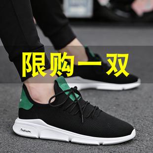 春季2019男鞋帆布潮鞋潮流运动百搭布鞋夏季透气板鞋