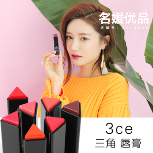 韩国 3ce 三角水润滋润淡彩西柚唇膏 BEBE COLOR LIP BALM现货