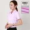 夏装短袖女衬衫职业装上班工作服条纹工装粉色衬衫大码衬衣女