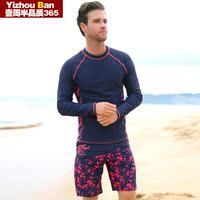 男士泳衣 防晒长袖遮背不露后背上衣+五分宽松休闲沙滩裤泳裤泳装