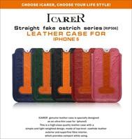 正品icarer 苹果iphone5/5S直插保护套壳 5S鸵鸟纹真皮皮套手机套