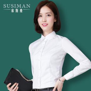 秋季职业白衬衫女长袖韩范OL学生衬衣大码商务正装面试工作服