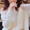 2018秋冬女装马海毛毛衣慵懒风透视镂空蝙蝠宽松套头羊毛针织衫