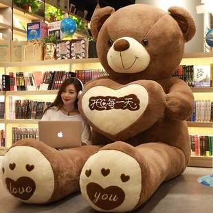 公仔抱抱熊熊猫布娃娃女孩生日礼物可爱睡觉抱大熊毛绒玩具送女友
