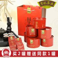 有记益生茶浓缩型红色铁罐装养生茶男女滋补熬夜下火保健茶叶包邮