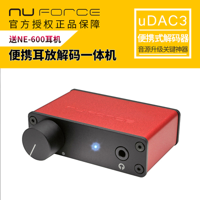 Nuforce uDAC3 Red 便携式 解码器 耳机放大器 耳放 hifi