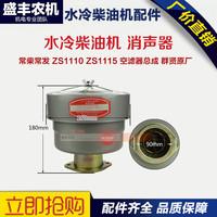 水冷柴油机配件 空滤器总成 ZS1125 L28 L32 T35 EH36 28 32马力