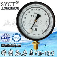 精密压力表0.4级 0.25级 YB-150 0-0.250.40.611.62.54mpa