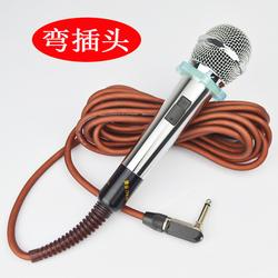 资音ZIYIN有线麦克风大巴车旅游车车载功放DVCD90度弯插7字头话筒