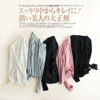 衣盾家独家设计高端秋冬针织有机棉螺纹针织衫#