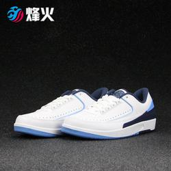 烽火体育 Air Jordan Retro 2 Low AJ2 北卡蓝 832819-107