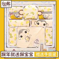 纯棉婴儿礼盒新生儿内衣用品宝宝春秋套装刚出生满月礼物0-1岁