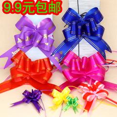 手拉花蝴蝶结扎花包装抽花彩条丝带彩带喜糖盒配件材料