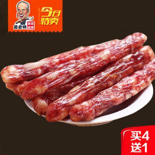 广东广式腊肠250克广味香肠农家自制土猪腊肉土特产diy煲仔饭